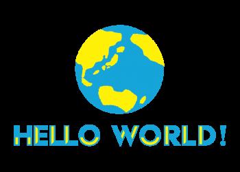 helloworld-inc